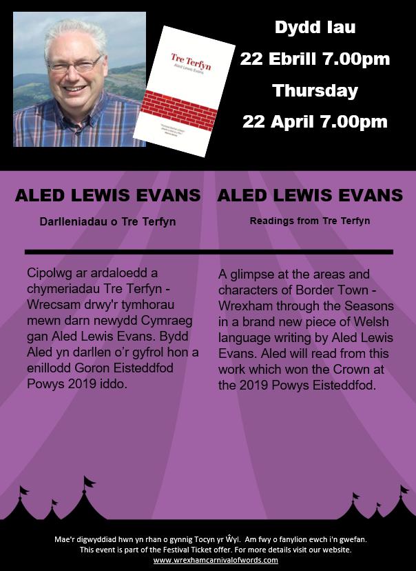 Aled Lewis Evans