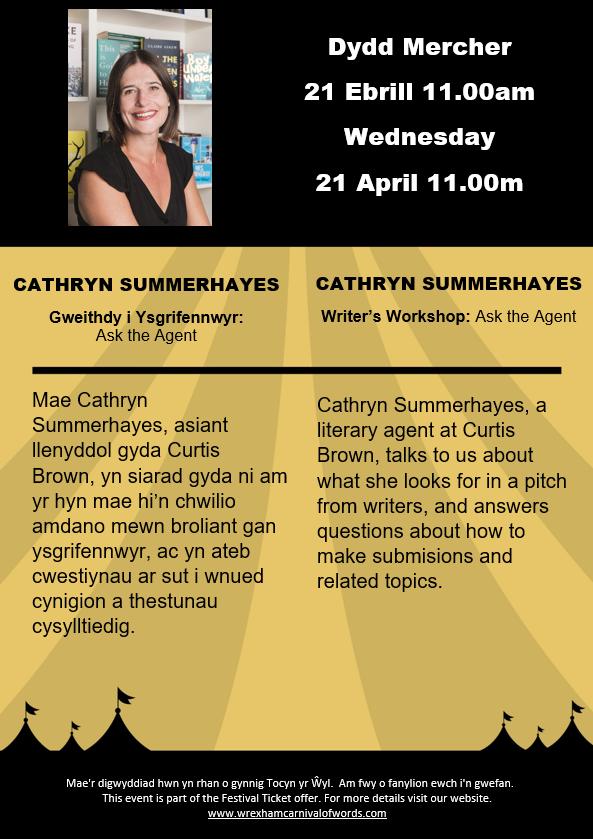 Cathryn Summerhayes