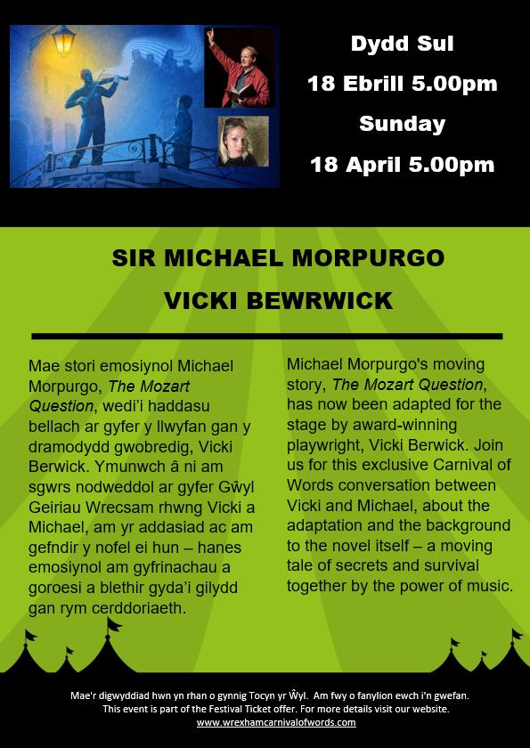 Sir Michael Morpurgo